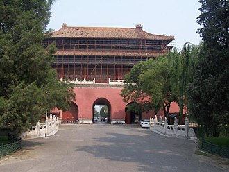 Forbidden City - The East Glorious Gate under renovation as part of the 16-year restoration process
