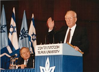 Moshe Dayan Center for Middle Eastern and African Studies - Former Israeli Prime Minister Yitzhak Rabin delivers one of his last public lectures at the MDC for Middle Eastern and African Studies, November 1995