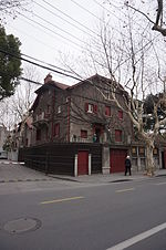 Former Residence of Zhou Enlai in Shanghai.JPG