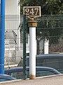 French railways kilometer sign.jpg