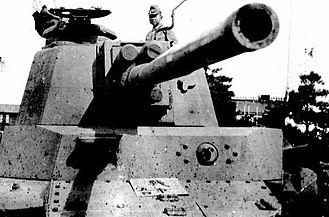 Type 4 Chi-To medium tank - Image: Front angle close up of Type 4 Chi To