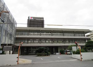 Fukuoka High Court Naha Branch and Naha District Court.JPG