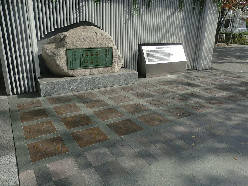 File:Fukuoka International Marathon memorial stele and winners footprints.JPG
