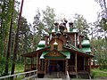 G. Sredneuralsk, Sverdlovskaya oblast' Russia - panoramio - lehaso (6).jpg