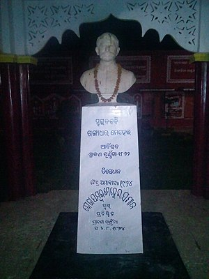 Padmapur - Statue of Gangadhar Meher, The Poet, in RBHS, Padampur