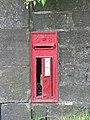 GR Postbox - geograph.org.uk - 918574.jpg