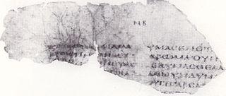 Uncial 0185
