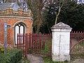 Gatehouse to Cockfield Hall - 2301572.jpg