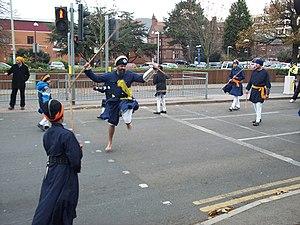 Gatka - Gatka demonstration in Bedford, England (2007)