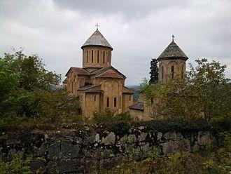 Kingdom of Georgia - Gelati Monastery, a UNESCO World Heritage Site