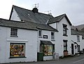 General Store, Braithwaite - geograph.org.uk - 342732.jpg