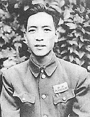 Geng Biao - Geng Biao in 1949