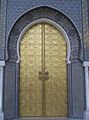 Golden Door, Fes.JPG