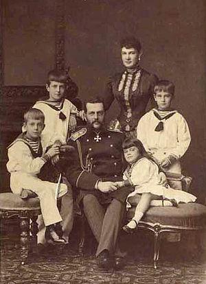Grand Duke Andrei Vladimirovich of Russia - From left to right: Grand Duke Andrei, Grand Duke Kirill, Grand Duke Vladimir Alexandrovich, Grand Duchess Maria Pavlovna, Grand Duchess Elena and Grand Duke Boris.