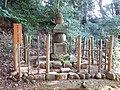 Grave of Prince Kidera Yasuhito.jpg