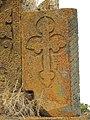 Gravestones and Khatchkars in Noraduz Cemetery 12.jpg