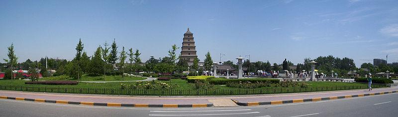 File:Great Goose Pagoda Day 2005.jpg