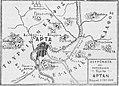 Greco-Turkish War 1897, Arta, Greece.jpg