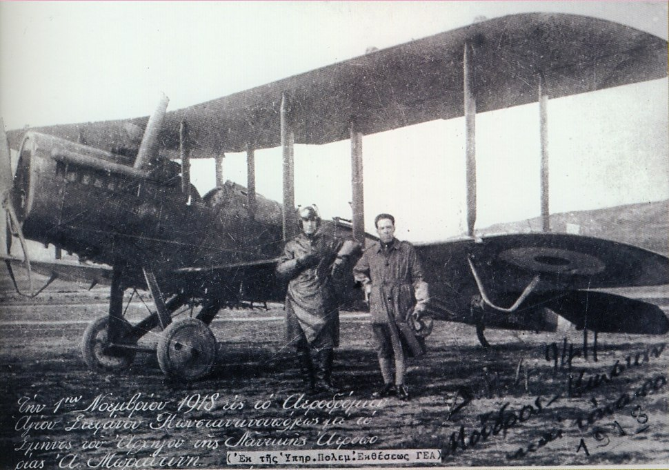 Greek aviators in Constaninople 1918