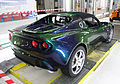 Green-blue flippaint Lotus Elise - Flickr - exfordy.jpg