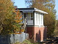 Greenbank railway station (8).JPG