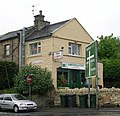Greengates Fisheries - Harrogate Road - geograph.org.uk - 435847.jpg