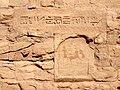 Großer Tempel (Abu Simbel) 23.jpg