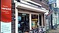 Grofietsen, Groningen (2019) 02.jpg