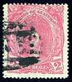 Guatemala 1878 Sc12.jpg