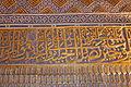 Gur-e Amir - Inside views 94 detail.JPG
