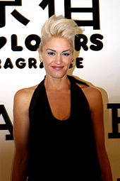 Gwen Stefani - Wikipedia гвен стефани википедия