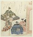Hôjô Yasutoki, een voorbeeld uit de Spiegel van het Oosten-Rijksmuseum RP-P-1958-449.jpeg