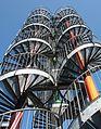 HH Neuallermoehe tower2.jpg