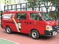 HKFSD Multi Purpose Van F856.JPG