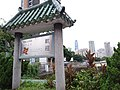 HK 九龍城 Kowloon City 何文田 Ho Man Tin 公主道 Princess Margaret Road June 2019 SSG 61.jpg