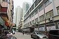 HK 荃灣 Tsuen Wan 河背街 Ho Pui Street 天佑小學 Mary of Providence Primary School July 2018 IX2 01.jpg
