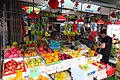 HK 長洲 Cheung Chau 大新海傍路 Tai San Praya Road May 2018 IX2 San Kai Shi Lane fruit shop.jpg