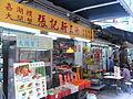 HK CWB Jardine's Crescent morning shop restaurants Aug-2012.JPG