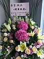 HK Causeway Bay Hysan Place at Lee Gardens Eslite Bookstore IPS Japan flowers Aug-2012.JPG
