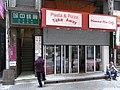 HK Central Gilman's Bazaar 機利文新街 shop 08 Mamma Mia Caffe Pizza Take Away.jpg