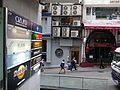 HK Central Lan Kwai Fong D'Aguilar Street shop Sense of Touch LKF Tower Dec-2015 DSC.JPG