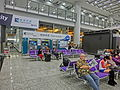 HK Intrenational Airport Terminal 香港國際機場 Airport Express tran Station waiting room visitors HKIA Oct-2013.JPG