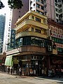 HK MidoCafe.jpg