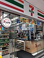 HK SW 上環 Sheung Wan 急庇利街 Cleverly Street shop 7-Eleven Store 7Cafe Jervois Street May 2021 SS2 01.jpg