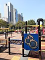 HK SYP 西營盤 Sai Ying Pun 香港 中山紀念公園 Dr Sun Yat Sen Memorial Park February 2020 SS2 02.jpg