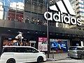 HK TST 尖沙咀 Tsim Sha Tsui 漢口道 Hankow Road Adidas September 2020 SS2 02.jpg