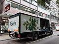 HK TST 尖沙咀 Tsim Sha Tsui 漢口道 Hankow Road September 2021 SS2 02 carisberg beer truck logistics.jpg