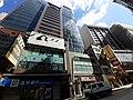 HK TST 尖沙咀 Tsim Sha Tsui 金馬倫道 Cameron Road July 2020 SS2 02.jpg