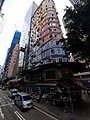 HK Tram 92 view 灣仔 Wan Chai 莊士敦道 Johnston Road October 2019 SS2 176 Chung Wui Mansion 01.jpg