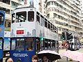 HK Wan Chai 莊士敦道 Johnston Road evening June 2016 Tram 96.jpg